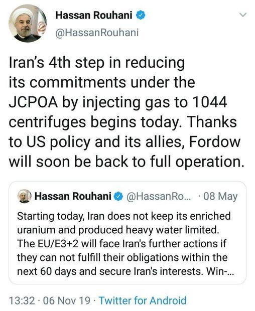پیام اکانت توییتر رئیس جمهور روحانی در مورد چهارمین گام برجامی