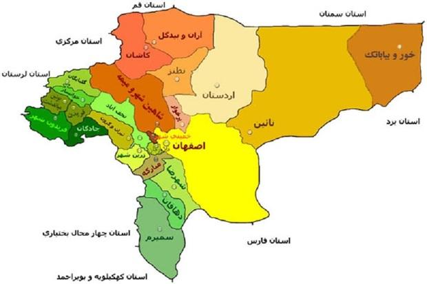 رخدادهای فرهنگی و هنری اصفهان در سالی که گذشت