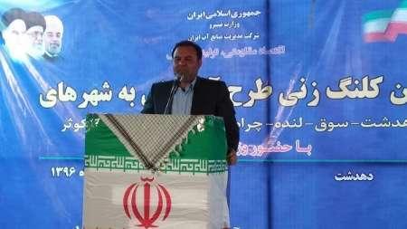 استاندار: آبرسانی به 4 شهر هدیه دولت به مردم کهگیلویه و بویراحمد است