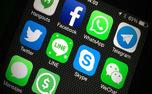 هشدار: بدافزار اندرویدی پیام شما را میخواند