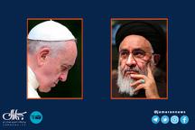 نامه نگاری آیت الله دکتر محقق داماد به پاپ درباره تحریم ها علیه ایران