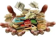 توزیع هزار جلد کتاب و نشریه در مناطق حاشیه نشین میاندوآب
