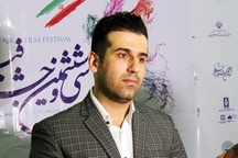سانسهای فوقالعاده جشنواره فیلم فجر در گیلان  اکران مجدد «مصادره» و ٤ فیلم دیگر