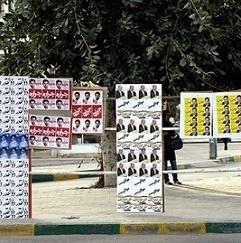 تبلیغات بر روی مبلمان شهر زنجان ممنوع است