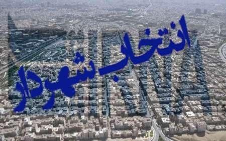 شهرداران مراکز شهرستانهای چهارمحال و بختیاری انتخاب شدند