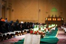 محافل قرآنی در مساجد قم در حال برگزاری است