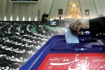 انتخابات یازدهمین دوره مجلس در 15 حوزه انتخابیه فارس برگزار می شود