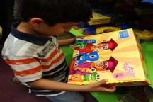 شعبه دوم کانون زبان کودکان در بیرجند راه اندازی می شود