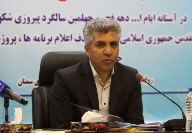 50 درصد اعتبار شهرداری های استان سمنان محقق شد