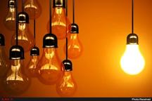 طلب 100 میلیارد تومانی توزیع برق همدان از مشترکان