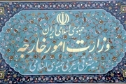 واکنش وزارت امور خارجه به اتهامات واهی کانادا علیه ایران