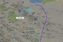 پرواز کیش- کاشان در اصفهان به زمین نشست
