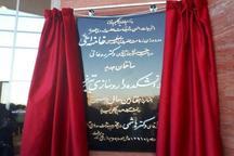 افتتاح دانشکده داروسازی تبریز به دست وزیر بهداشت، درمان و آموزش پزشکی