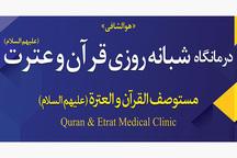 آشنایی با خدمات روحانیون بیمارستانساز؛ 4/ مرحوم آیتالله شیخ عبدالله مجد فقیهی