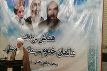 شیعه و سنی سیستان و بلوچستان به نظام و رهبری دلبستگی خاصی دارند