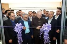 بیمارستان میلاد لاهیجان افتتاح شد