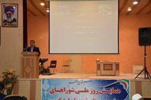 مطالبات شهرداری های خراسان شمالی تا پایان اردیبهشت پرداخت می شود
