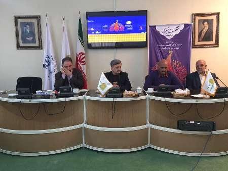مراسم پایانی جشنواره بین المللی شعر فجر در مشهد برگزار می شود