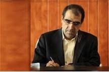پیام تسلیت وزیر بهداشت برای شهادت پرستار مدافع حرم