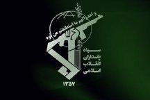 بیانیه سپاه در محکومیت شدید حمله جنایتکارانه آمریکا و متحدانش به سوریه