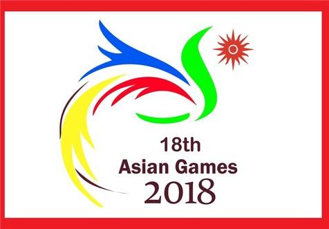برنامه و تاریخهای مهم بازیهای آسیایی ۲۰۱۸ جاکارتا