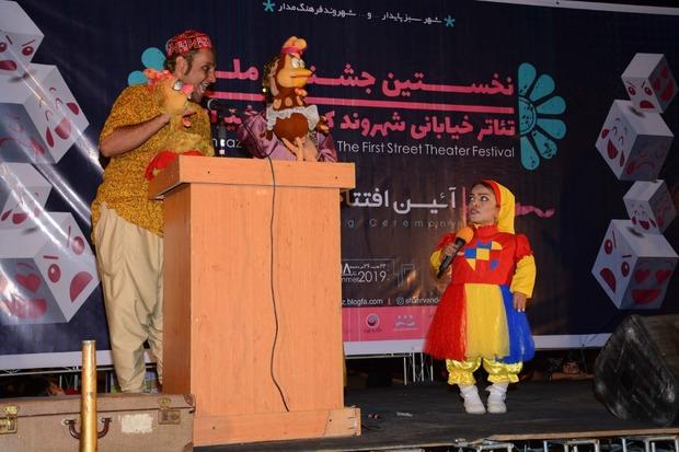 آغاز نخستین جشنواره تئاتر خیابانی شهروند کودک در شیراز