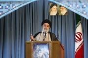 امام جمعه اصفهان: حجاج با اطمینان خاطر به سرزمین وحی بروند