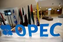رویترز مدعی شد: اوپک به ایران درباره تحریمها پاسخ منفی میدهد