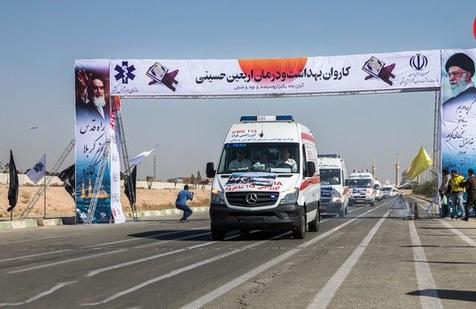 ۲۰۰ تن دارو و تجهیزات مصرفی پزشکی برای اربعین بارگیری شد
