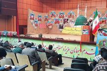 امام جمعه زابل: شهید حججی با شهادتش سبب عزت جمهوری اسلامی ایران شد