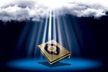 800 اثر به جشنواره قرآن و عترت در لرستان ارسال شد
