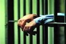 297 زندانی غیرعمد در چهارمحال و بختیاری چشم انتظار کمک خیران