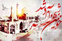 آزادی خرمشهر نقطه عطف تاریخ انقلاب است