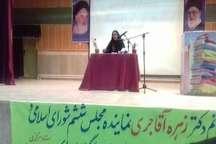 فعال سیاسی: دولت روحانی، ایران هراسی را از ذهن ها پاک کرد