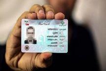 51 درصد مردم قوچان فاقد کارت ملی هوشمند هستند
