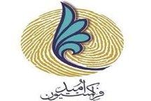 نشست فراکسیون امید با رئیس ستاد انتخاباتی حسن روحانی