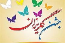 کمک 37 میلیارد ریالی مردم تبریز در چهاردهمین جشن گلریزان