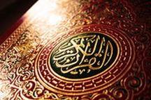 گسترش فعالیت موسسات قرآنی نیازمند مشارکت خیران سبک زندگی قرآنی فرهنگ سازی شود