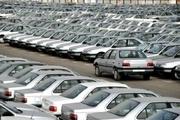 فروش ویژه ۴ محصول ایران خودرو از شنبه + جزئیات