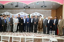 ضیافت افطاری کانون وکلای خوزستان برگزار شد