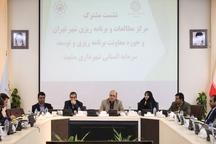 عضو شورای شهر مشهد: تحمل مردم آسیب دیده است