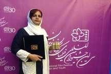 هنرمند بوشهری در سی امین جشنواره بین المللی فیلم کودک و نوجوان اصفهان خوش درخشید