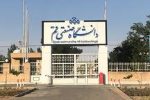 طرح همیار صنعت توسط دانشگاه صنعتی قم اجرایی شد
