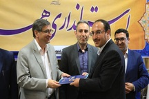 هشت مدیر استانی و شهرستانی در همدان معرفی شدند