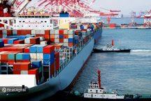 سامانه کشوری کسب و کار با فناوری بلاک چین در مناطق آزاد به بهرهبرداری میرسد