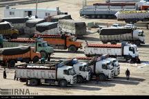 صادرات استان کرمانشاه 44 درصد رشد یافت