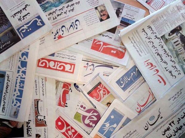 برگزیدگان جشنواره فصلی مطبوعات ایلام ۱۲ آذرماه تجلیل میشوند