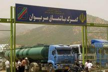 تردد تانکرهای حامل سوخت از مرز باشماق ممنوع شد