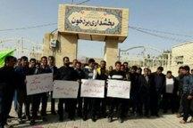 صیادان بردخون بوشهر خواستار توقف صید ترال شدند