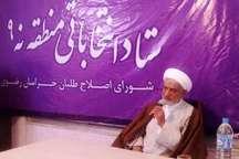 مشارکت70درصدی مردم، رقیب روحانی را ازصحنه انتخابات خارج می کند
